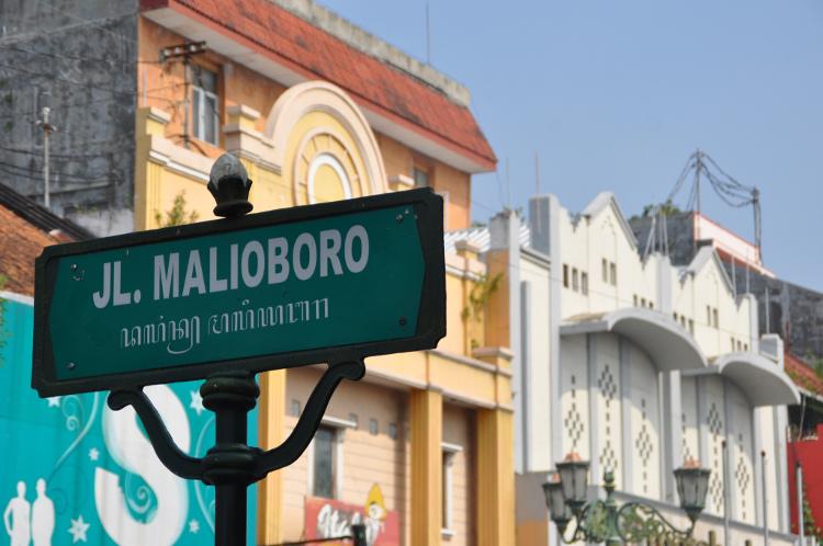 Malioboro. Belanja Puas Sampai Kaki Lemas