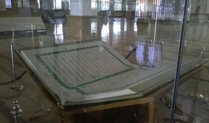 quran masjid agung