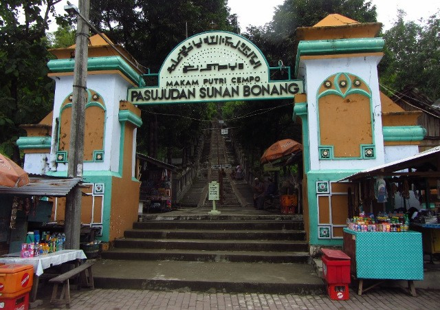 Foto: http://www.travelmatekamu.com/wp-content/uploads/2015/10/petilasan-sunan-bonang.jpg