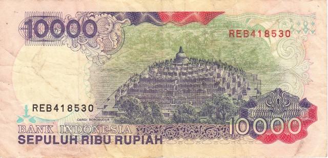 rupiah-borobudur